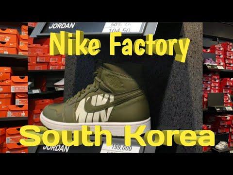 nike-premium-outlet-|-south-korea