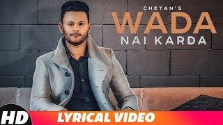 Wada Nai Karda (Lyrical ) | Chetan | Raas | Johnny | Latest Punjabi Songs 2018