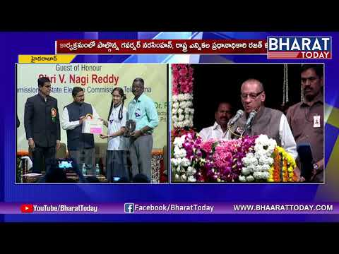 Voters Day Celebrations Programme in Rabindra Bharati | Attended Governor and EC Rajat Kumar