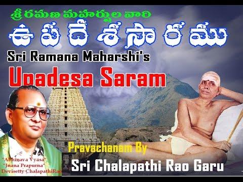 SRI RAMANA MAHARSHI - UPADESA SARAM (Part-1) - Sri Chalapathi Rao Gari Pravachanam
