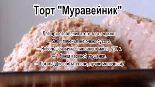 Торты без выпечки рецепты фото.Торт ЗОЛОТАЯ ОСЕНЬ
