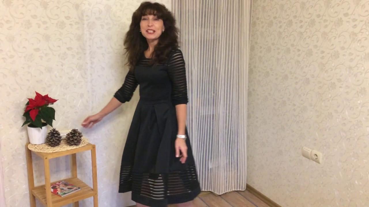 e18df8c5b00 НОВИНКА AVON Праздничное черное платье! - YouTube