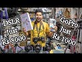 Cheapest Dslr Wholesale Market in delhi I Second hand Dslr Wholesale Market | Chandni Chowk