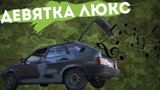 видео Акустическая полка