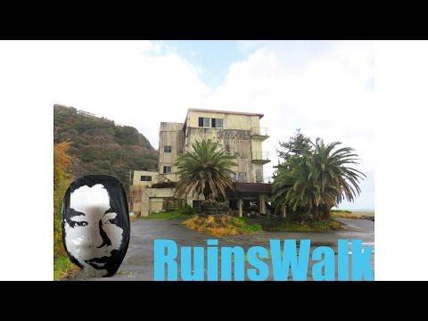 [廃墟Walk] 海沿いのプール付き廃グランドホテル