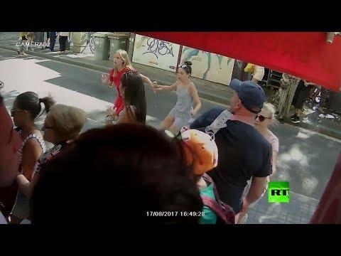 ذعر المارة بعيد وقوع اعتداء برشلونة الإرهابي  - نشر قبل 7 ساعة