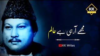 Nusrat Fateh Ali Khan Whatsapp Status | Woh Hata Rahe Hain Parda (Part 2) | Nfak Qawwali | nfak line