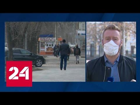 Сознательное поведение: жители Екатеринбурга ограничили пребывание на улице - Россия 24