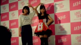 ステージ【C】#15 清水麻璃亜・小栗有以 2016年10月9日16時 AKB48 45th...