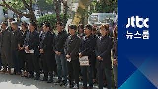 Mbc 아나운서들, 부당 노동 행위 신동호 국장 고소