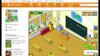 рулимоны я вам покажу как можно залести в школе внутри(, 2012-05-30T18:14:21.000Z)