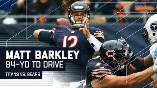 Matt Barkley Chicago Bears Highlights