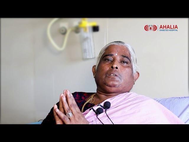 Patient Testimonial | Ahalia Diabetes Hospital | Palakkad | Kerala
