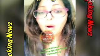 Geeta Kapoor's Special Video