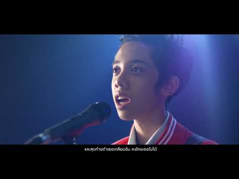 【OFFICIAL MV】 เสียเพื่อน - วง Not Sleep