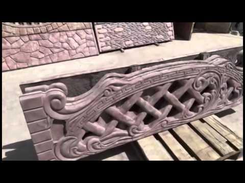 Hang rao dep bê tông lắp ghép tiên tiến