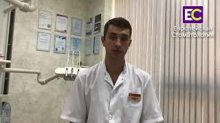 Врач-стоматолог терапевт эндодонтист Лемешко Гордей Сергеевич