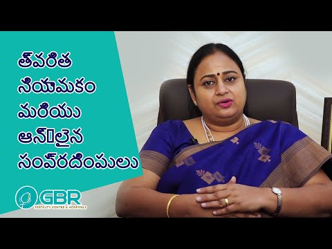 Quick Appointment And Online Consultation! Explained In Telugu | Dr G Buvaneswari