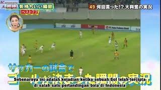 INDONESIA VIRAL DI TV JEPANG part 1