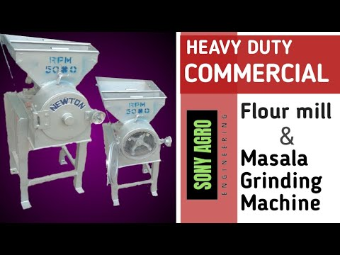 Heavy Commercial Flour Mill And Masala Grinding Machine | All In One Machine