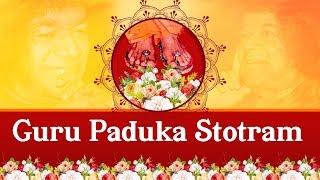 SAMA - 01   Sri Guru Paduka Stotram   Guru Purnima Special