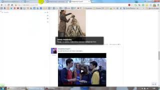 Что такое инвайтинг ВКонтакте и как делать инвайтинг ВКонтакте(, 2015-01-03T08:55:43.000Z)