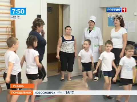"""Закаливание детей. Детский сад 118 """"Крепыш"""", Рязань, 2014"""