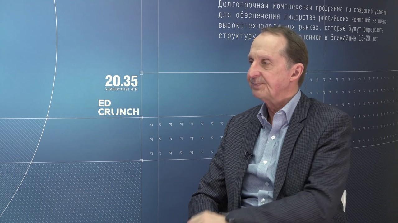 Диалоги о цифровом образовании: Филип Реджир. Digital education talks: Philip Regier