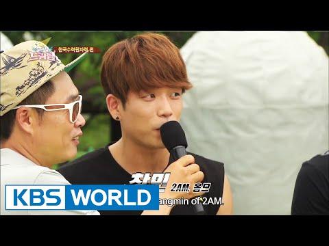 Let's Go! Dream Team II | 출발드림팀 II : KHNP vs. Dream Team (2014.08.23)