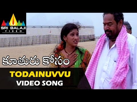 Koothuru Kosam Songs | Todainuvvu Video Song | R Narayana Murthy | Sri Balaji Video