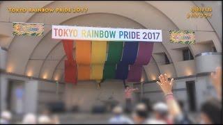 2017.5.6に代々木公園野外ステージで行われた「Tokyo Rainboe Pride 201...