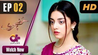 Hoor Pari - Episode 2   Aplus Dramas   Alizeh Shah, Ammara Butt, Arman Ali Pasha   Pakistani Drama