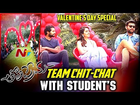 Valentine's Day Special: Toli Prema Team Chit Chat With Students || Varun Tej || Rashi Khanna || NTV