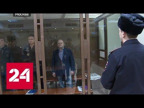 12 лет и многомиллионным штраф: дорогой приговор генералу Дрыманову - Россия 24