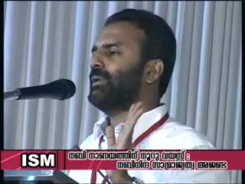 ISM KERALA ISLAMIC SEMINAR: DR SULFIKAR ALI@HIDAYA MULTIMEDIA