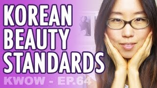 "Beauty Standards in Korea // How to say ""You"
