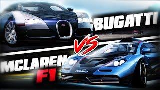 REKONSTRUKCJA 25.07.2014: Bugatti Veyron VS McLaren F1 - NFS: World (SBRW)