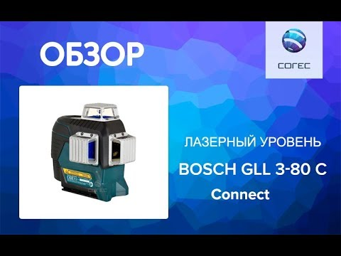 Visibility on a new level in 3 x 360° - the new line laser Bosch .