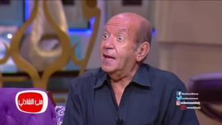 لطفي لبيب: المخرج محمد بيومي هو من أدخل الكركديه مصر