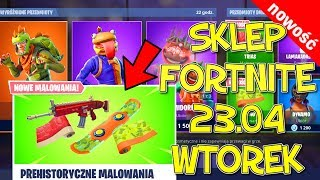 FORTNITE 23.04 SHOP-NEW Skins for weapons-Trias, Dino, tomato, Rex, Lamakadabra, oversteer