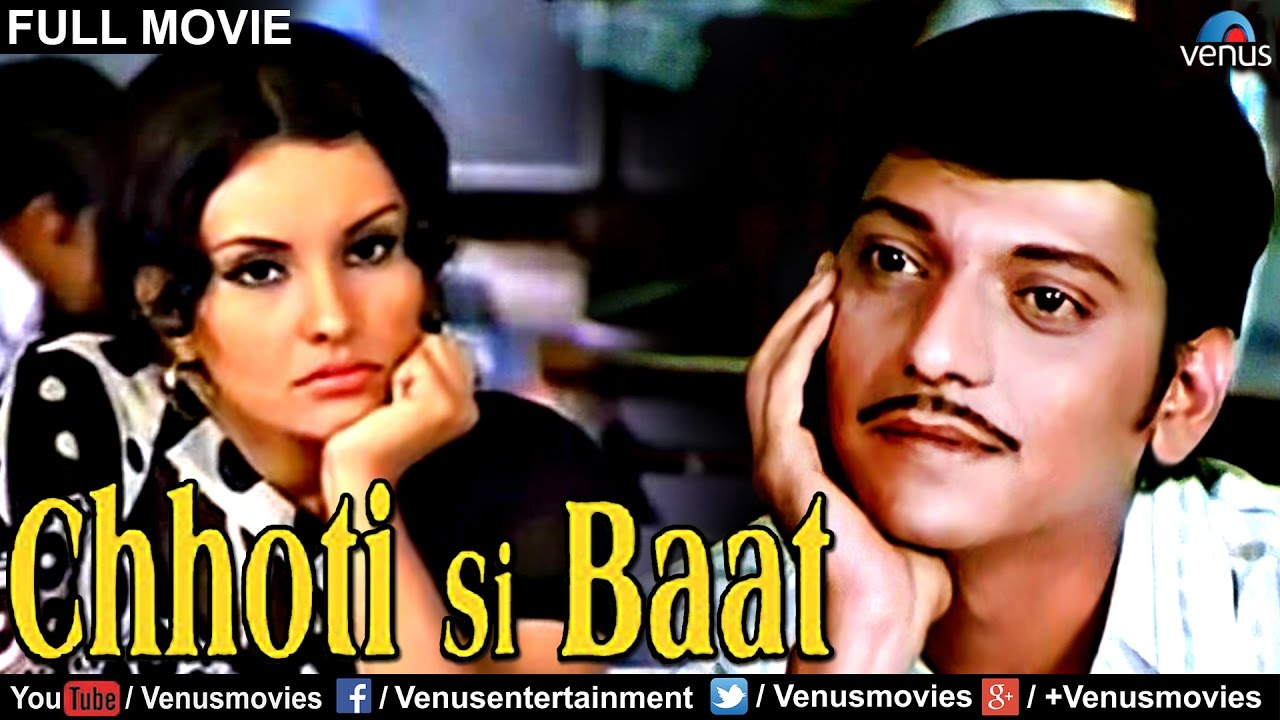 Image result for 11) Chhoti Si Baat (1975)
