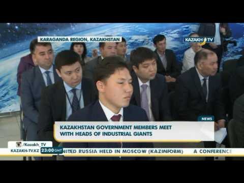 Kazakhstan government members meet with heads of industrial giants - Kazakh TV