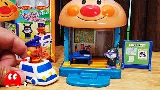 アンパンマン おもちゃ アニメ ❤  ちっちゃな町 交番を作ったよ! animekids アニメきっず animation Anpanman Toy thumbnail