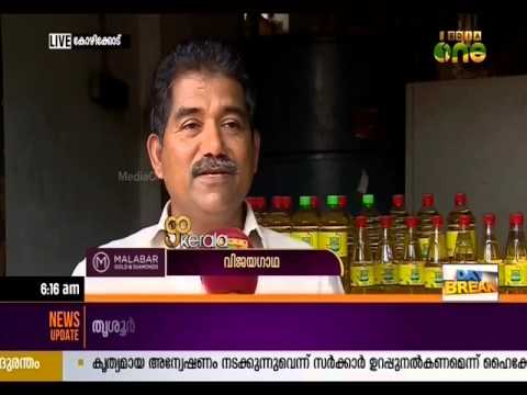"GoKerala: Success story of ""Orijin Coconut Oil"" by Silver Produce company in Kozhikode"