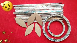 Newspaper craft | best out of waste craft idea | recycle newspaper | #HMA445