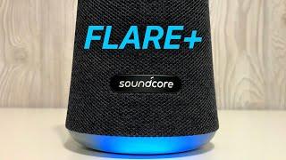 Soundcore Flare+ Review! (vs Flare)