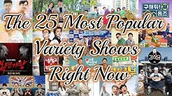 25 Most Popular Korean Variety Shows Right Now!