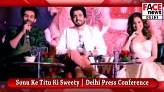Sonu Ke Titu Ki Sweety Full Movie Promotion | Face News Delhi | 2018