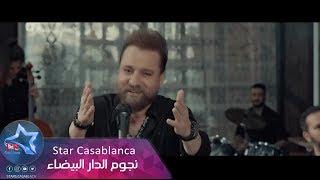 صلاح حسن - ارجع (حصرياً) | 2018 | (Salah Hassan - Arji3 (Exclusive