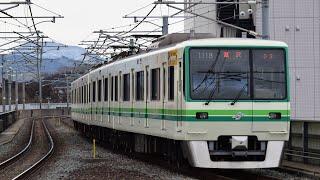 仙台市営地下鉄南北線 発着シーン+おまけ